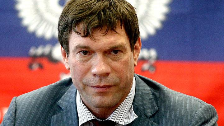Олег Царёв: Битву за Украину мы проиграли