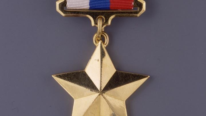 Награда не изменит моего отношения к государству: Захвативший Стингер офицер ГРУ получил звезду Героя России