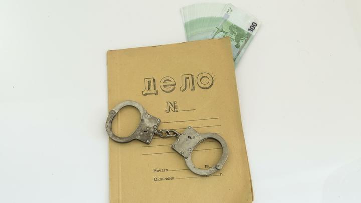 А коррупционер-то гол: Полковник Захарченко утверждает, что ему принадлежат всего 90 тысяч рублей