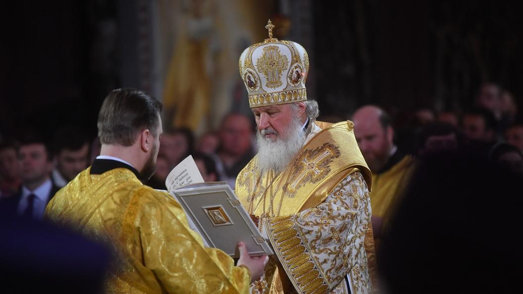 Патриарх Кирилл впасхальном послании напомнил опобеде Христа над гибелью
