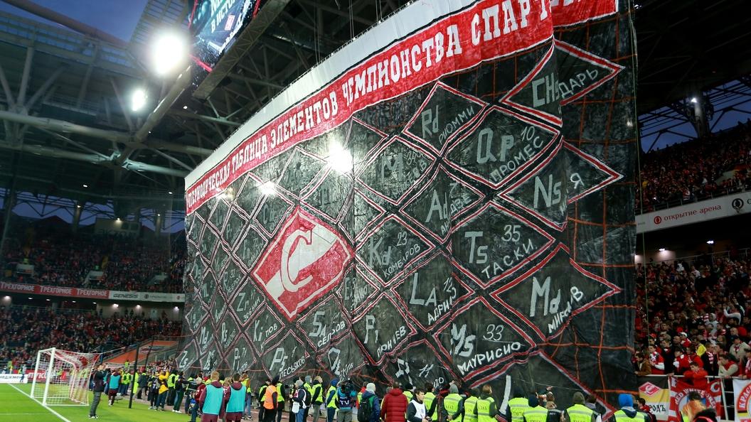 Закрыто заведенное после матча Юношеской лиги УЕФА дело орасизме против «Спартака»