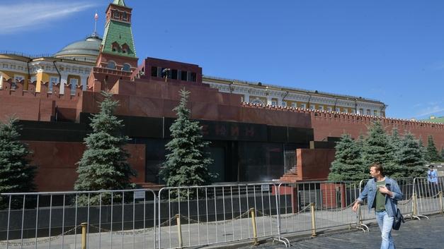 «Сорок сороков» в центре Москвы устроили акцию против вождя мирового пролетариата