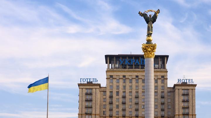 В эту страну нельзя инвестировать: ВЭБ обещал наказать Киев в суде