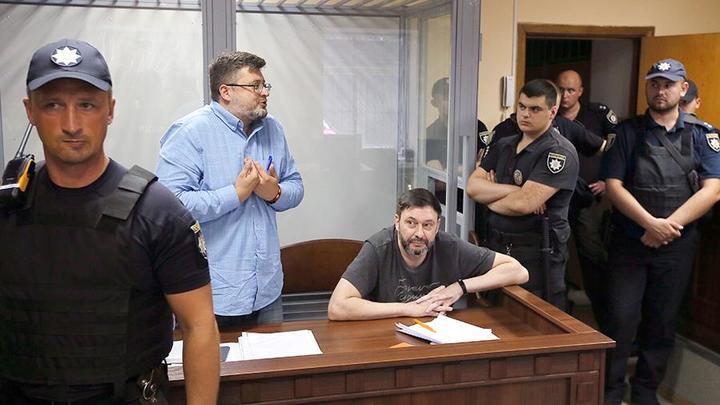Украинский генпрокурор списал на формальность отказ передать России Вышинского