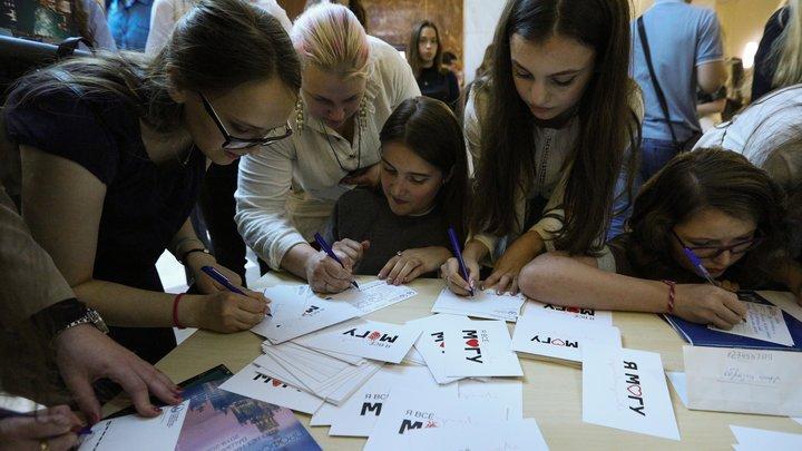 Поставлена задача глобалистами - уничтожить систему образования в России: Эксперт о будущем наших школ и вузов