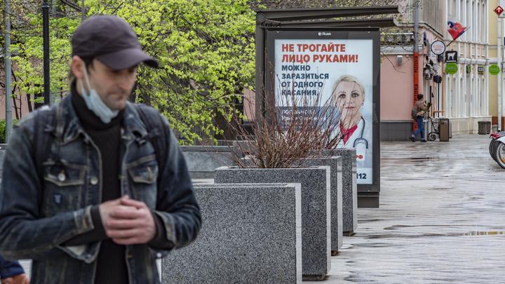 Хоккейная подойдёт? В Москве ввели масочный режим, но понятнее не стало