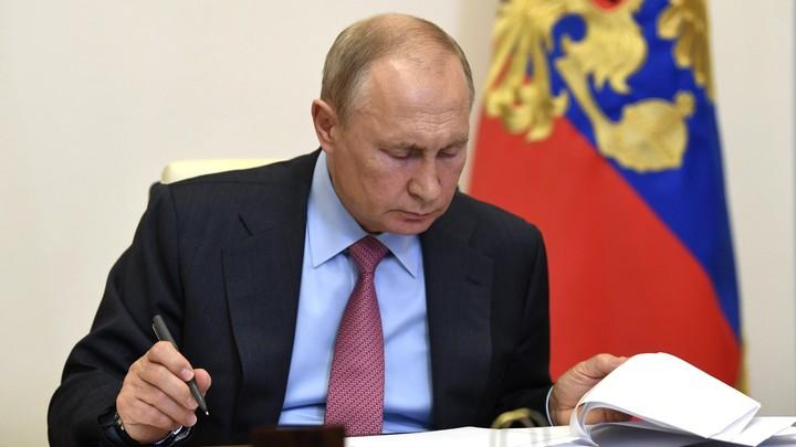 Указ подписан. В Кремле утвердили дату проведения голосования по поправкам