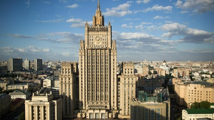 МИД Российской Федерации неисключил вероятной провокации схиморужием вИдлибе