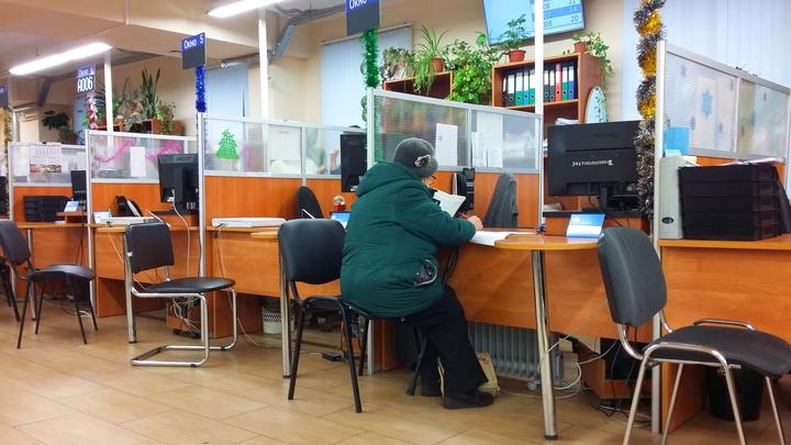 Вам недоплачивают пенсию? Старикам в России объяснили, как распознать обман ПФР