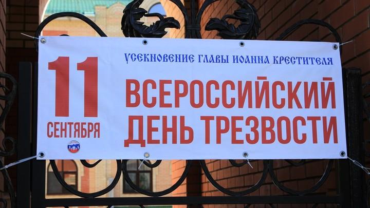 Русские – не самая пьющая нация, но...