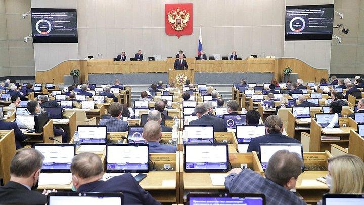 Новые кладовки, дома и бани: Сколько заработали депутаты Госдумы от Кузбасса за пять лет