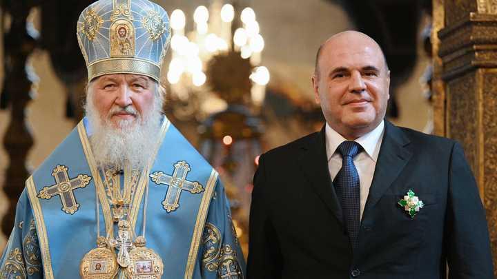 Патриарх Кирилл поздравил Михаила Мишустина с назначением на должность премьер-министра России