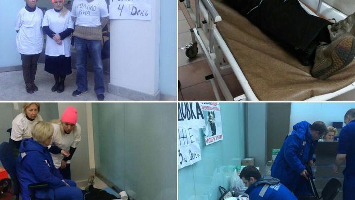 Нанятые Совкомбанком бандиты разогнали голодающих заемщиков, один человек в реанимации