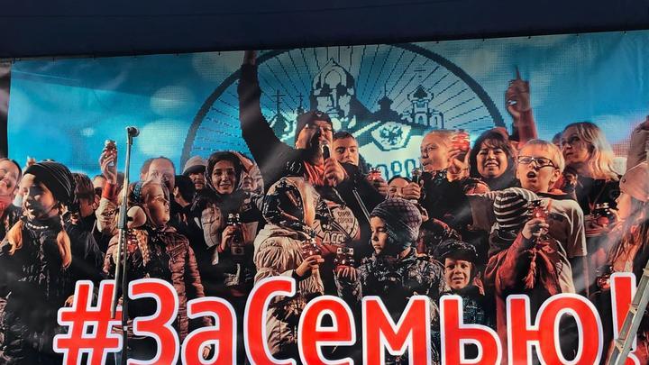 Семья - Сталинград русского народа: Координатор движения Сорок сороков о новой войне Запада против России