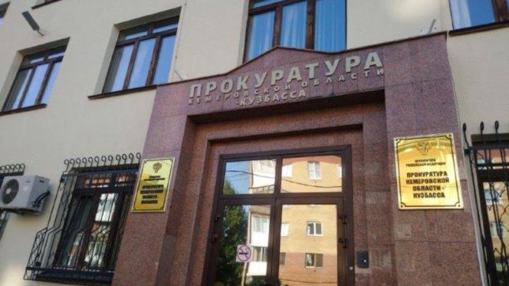 В многоквартирном доме в Кемерове незаконно работало похоронное бюро