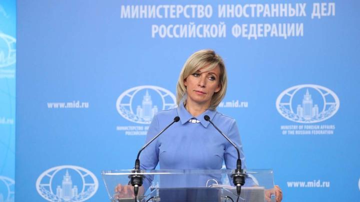 Напоминает библейскую притчу: Захарова оценила идею властей Украины отрыть канал пропаганды на русском языке