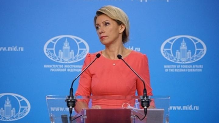 Захарова обвинила НАТО в сотрясании воздуха