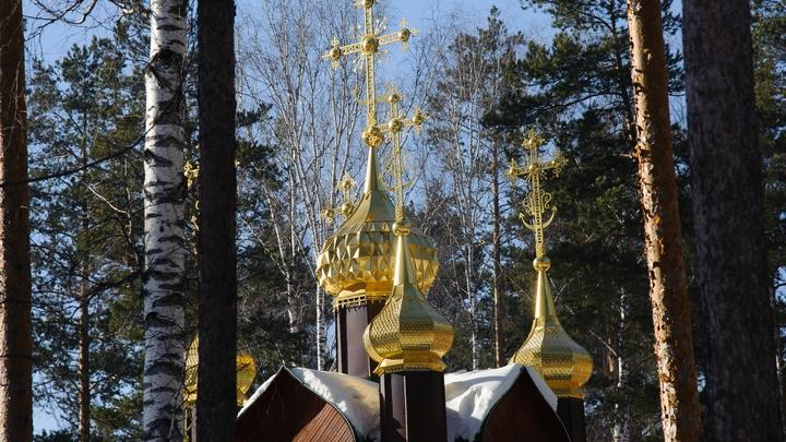 Ельцин не сотрет из памяти: в Екатеринбурге восстановят дом, где казнили Николая II