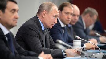 Не дадим в обиду великие победы: Путин призвал равняться на подвиги дедов