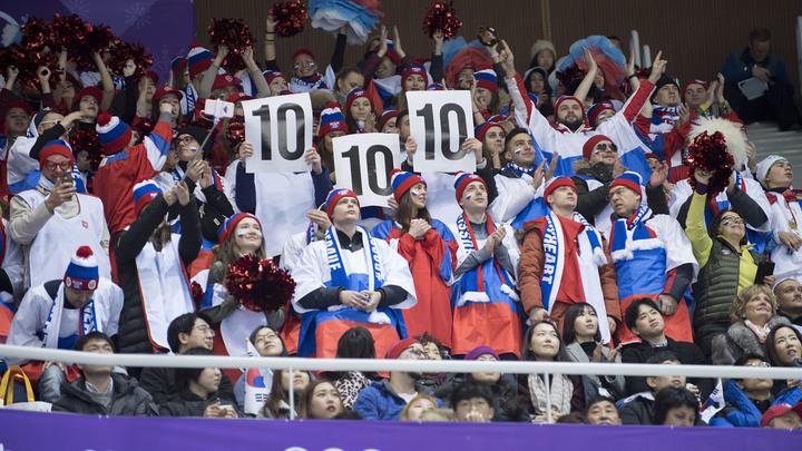 Русские фигуристы приняли поздравления от МОК