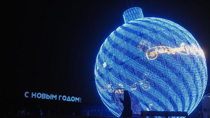 Гуляем или работаем: Станет ли 31 декабря выходным в Ростовской области?