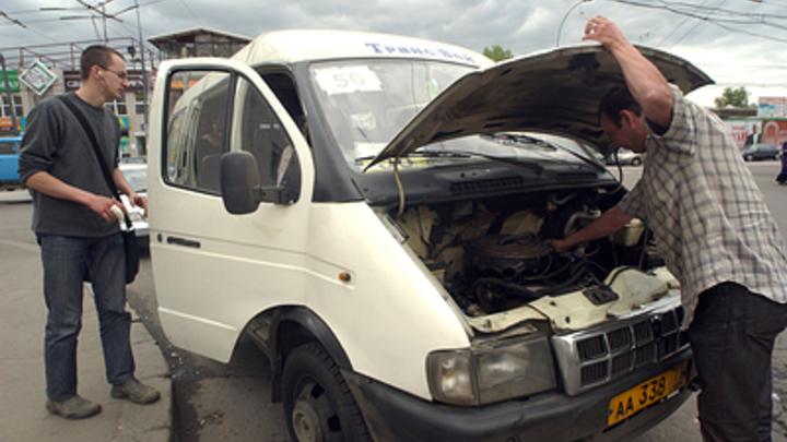 Забайкалец похитил деньги у водителя маршрутного такси