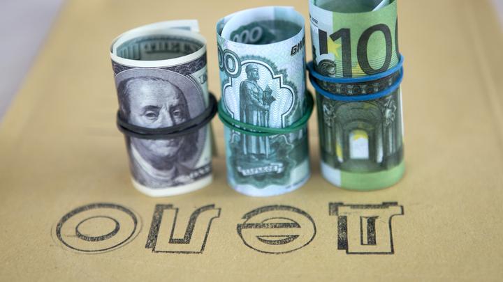 Россия - щедрая душа: Присвоившая бюджетные миллионы чиновница отделалась штрафом в 40 тысяч