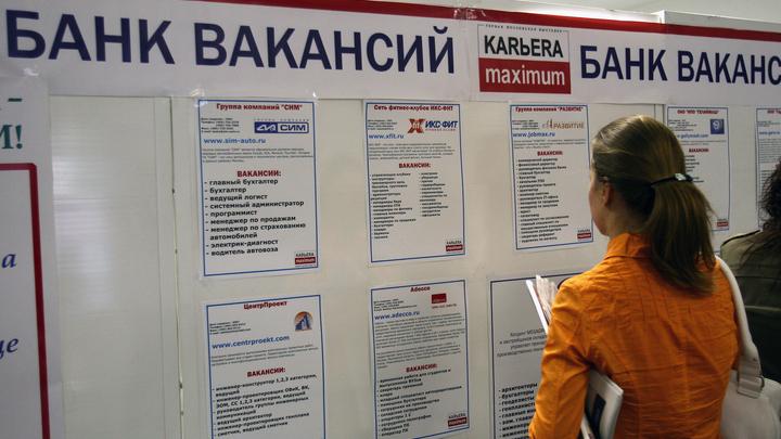 Лишь ничтожная часть получит какие-то компенсации: Депутат об оптимизации безработицы