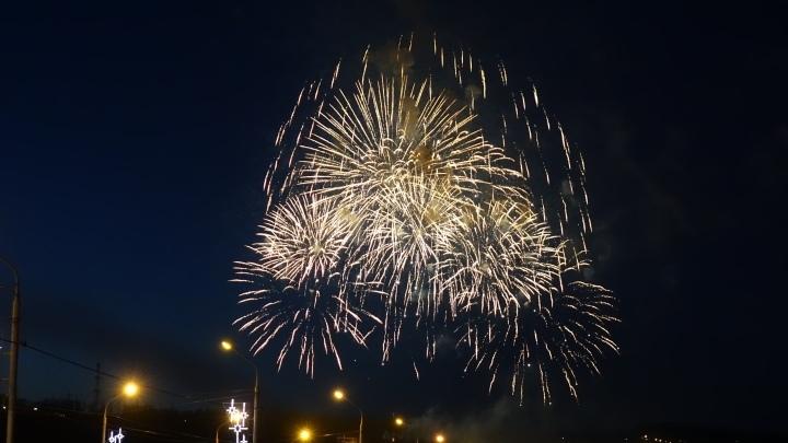 Празднование 300-летнего юбилея Кузбасса в Новокузнецке: где и какие мероприятия пройдут