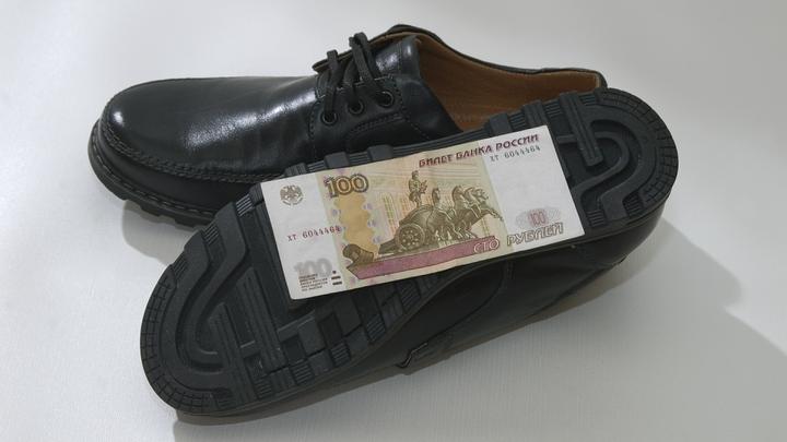 Обувь России провела IPO на 6 млрд по 140 рублей за акцию