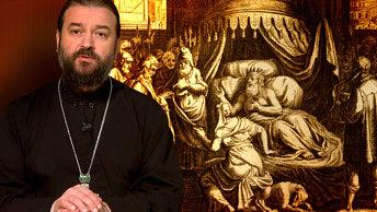 Отец Андрей Ткачев: Христианам лучше, чтобы мечеть Аль-Акса оставалась на Храмовой горе