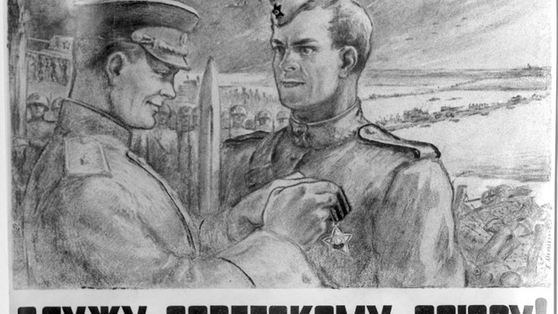 В годовщину Великой Отечественной в Москве открыт памятник военным прокурорам