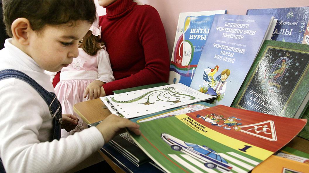 Татарстан: Язык раздора