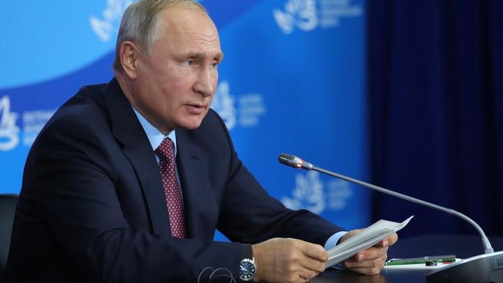 Путин предложил сделать центр цифрового развития наострове Русский