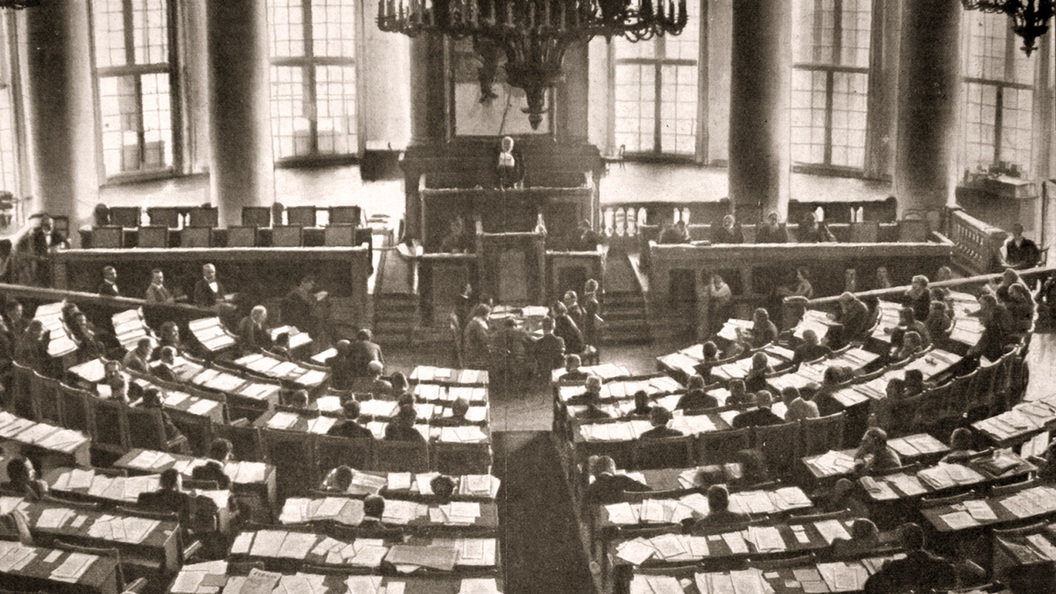 110 лет русского парламентаризма