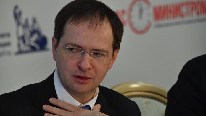 Маятник качнулся: 90% в России поддерживают традиционные ценности, заявил Мединский