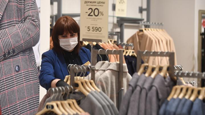Одежда и обувь в России подорожают на 20% - прогнозы экспертов