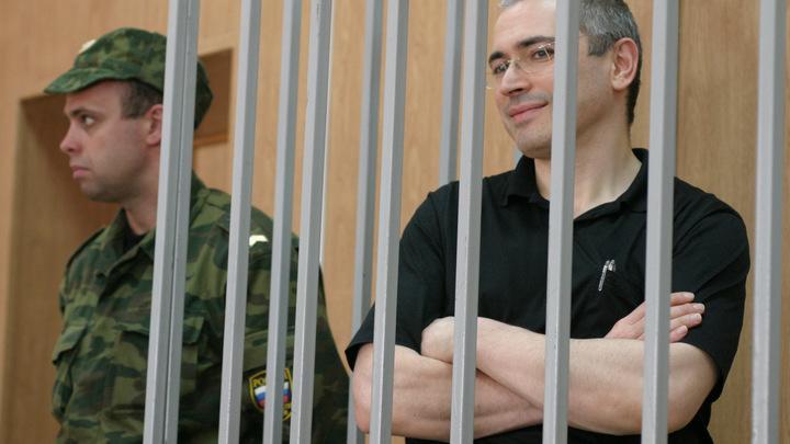 Куда исчезли $50 млрд: СМИ сообщили о новом деле ЮКОСа и описали преступную схему Ходорковского