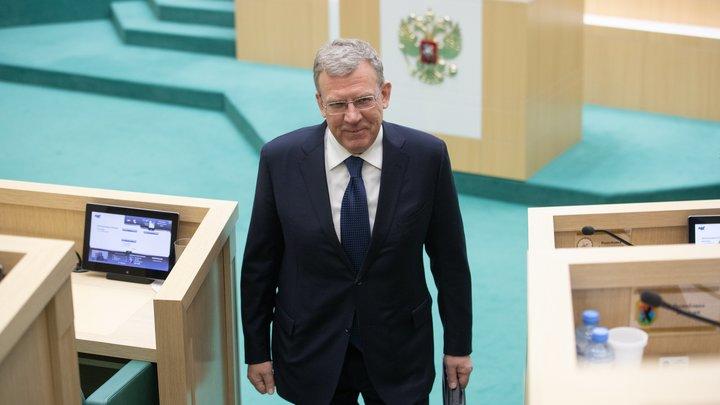 Кудрин уточнил слова о застойной яме для экономики России, напомнив о 1990-х
