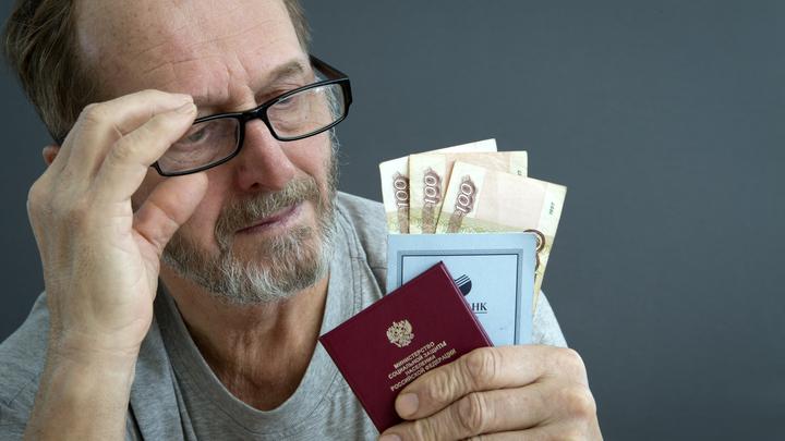 Заморозили гордиев узел: Экономист объяснил, что замороженные пенсионные деньги люди не увидят