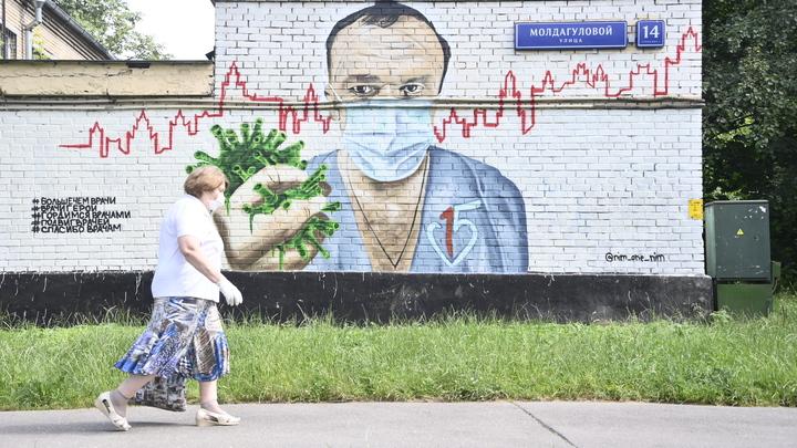 Новые меры для 65+: Какие рекомендации по COVID начали действовать в Москве и Подмосковье