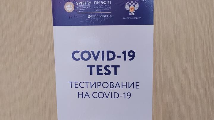 Почти 700 нижегородцев сделали тесты на коронавирус, чтобы попасть на фестиваль «Столица закатов»
