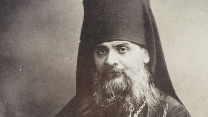 Священномученик Гермоген Тобольский. Православный календарь на 2 сентября