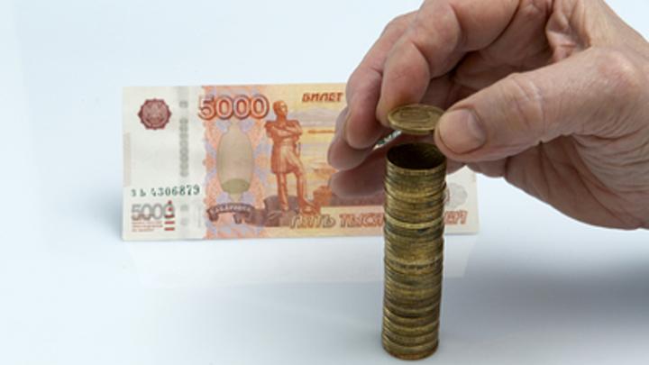 Выплаты до 80 тысяч рублей в октябре: Кто получит надбавки?
