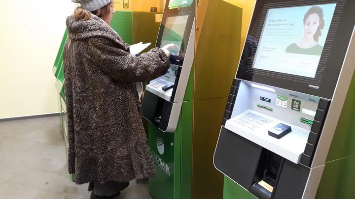 Масштабный сбой в Сбербанке: Клиенты по всей России не могут войти в онлайн-кабинет