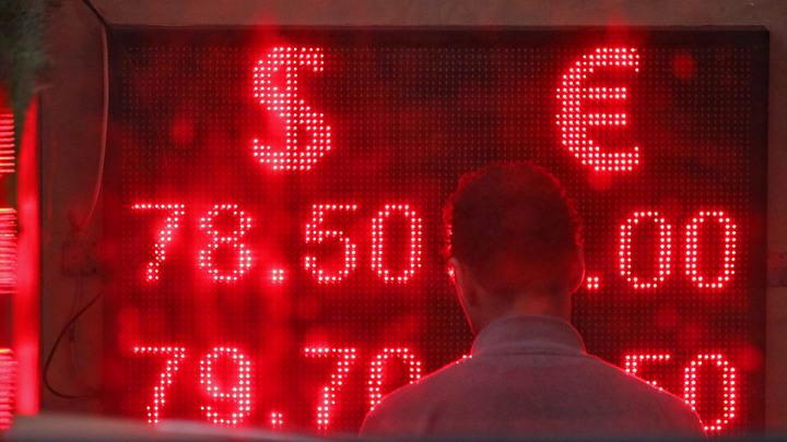 Рублю предсказали ещё больше боли