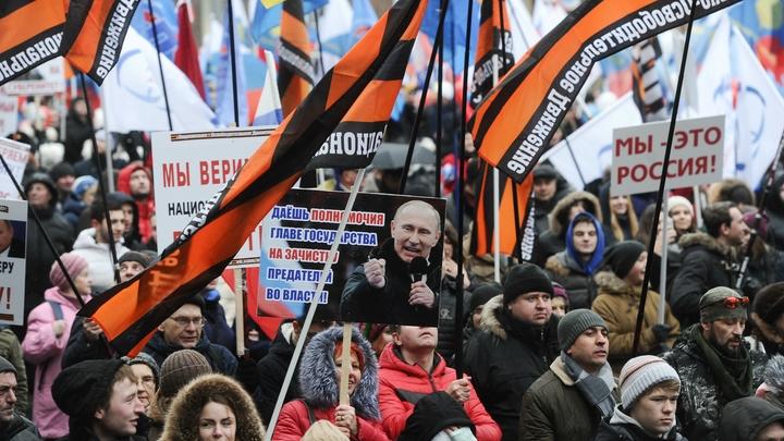 День народного единства в России отметили более 1,5 миллионов человек