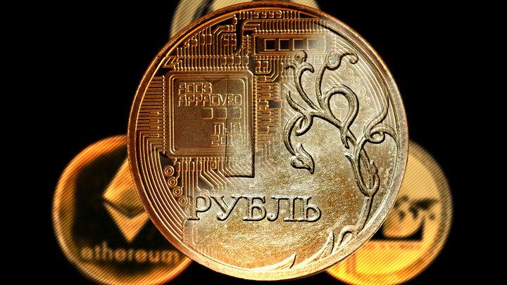 Торги на криптовалюте в россии советы по заработку на бинарных опционах