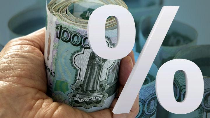 Запретим быть бедными: Госдума избавит нас от непосильных кредитов