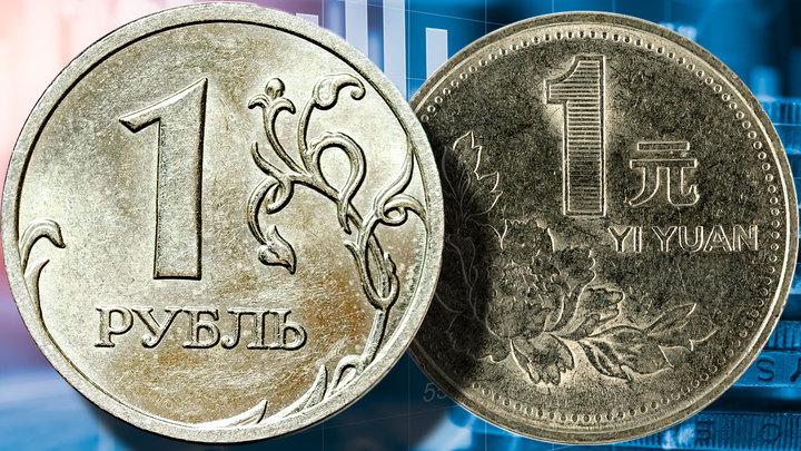 Центробанк начал разворот от Запада к Китаю?